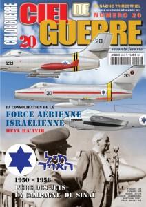 Ciel de guerre n°20: La consolidation de la force aérienne israélienne Heyl Ha'Avir
